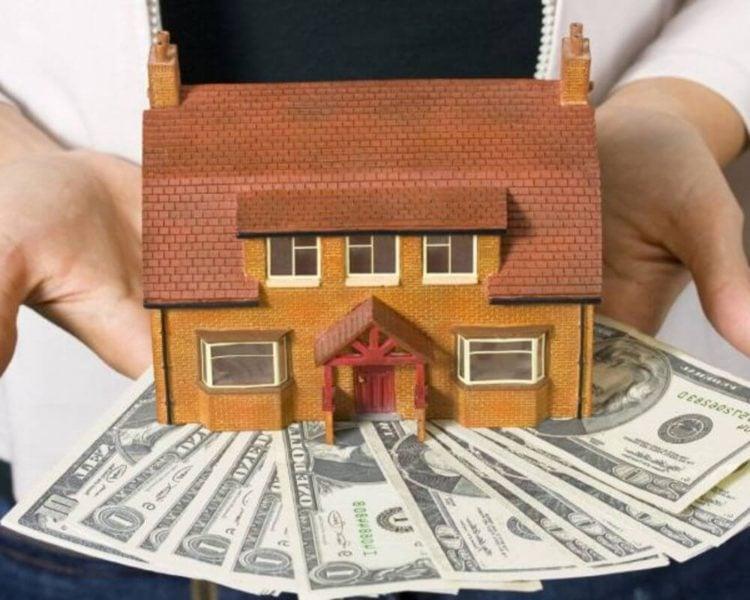 Кредиты под залог квартиры(