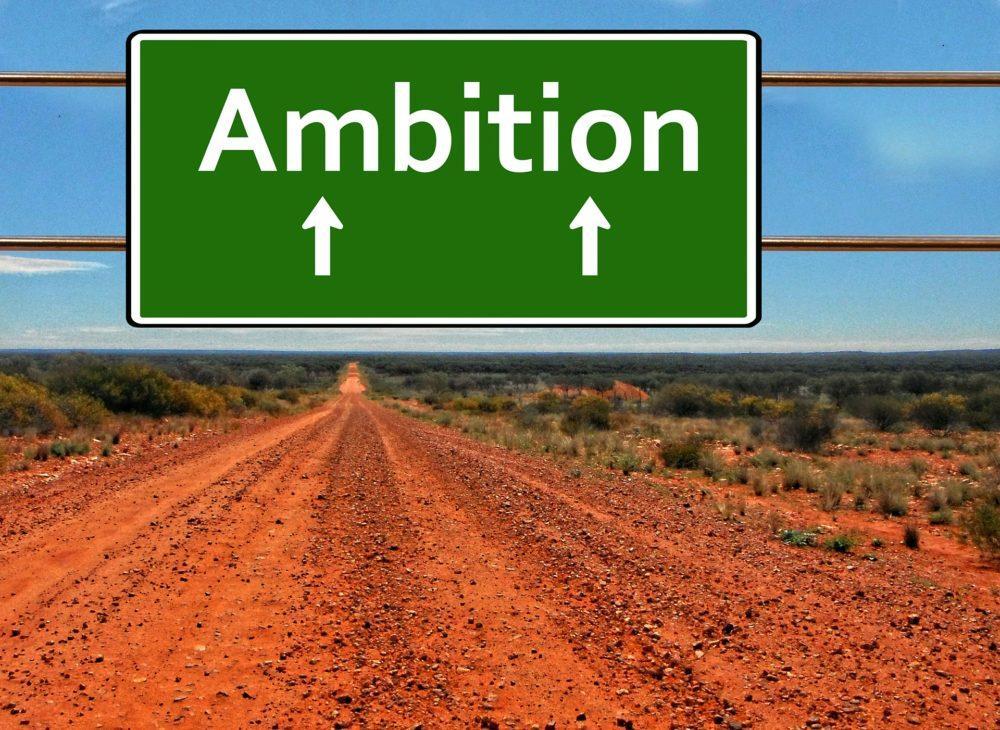 Амбиции и цели. Или все только начинается