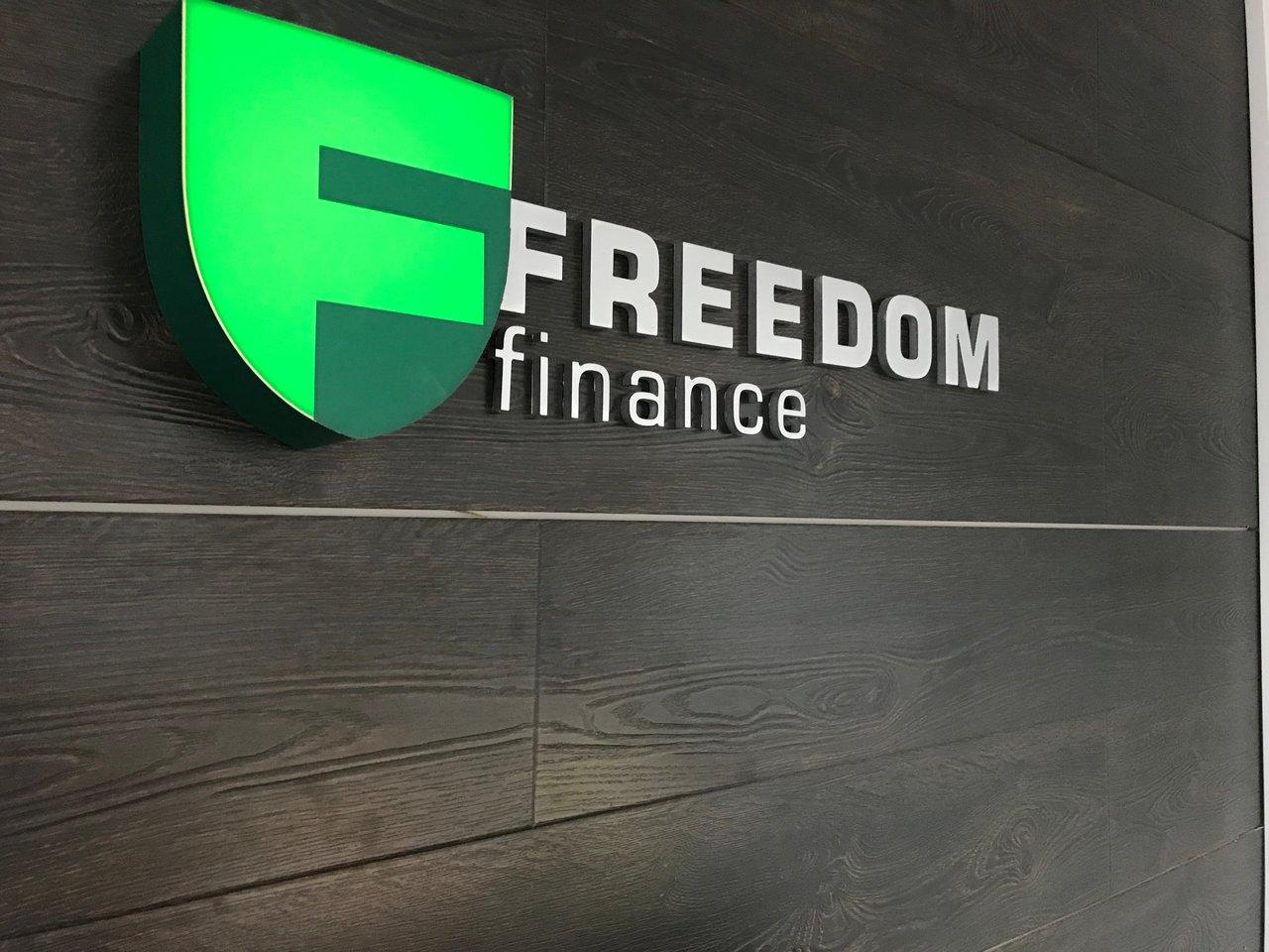 Фридом Финанс — обзор и условия работы