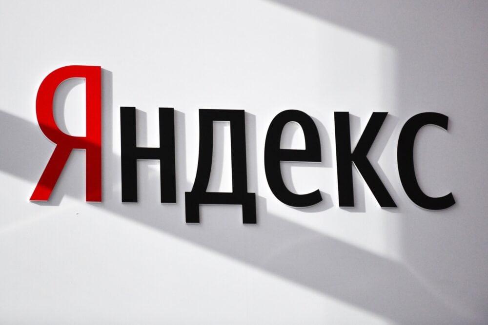 Недооцененные акции Yandex (YNDX)