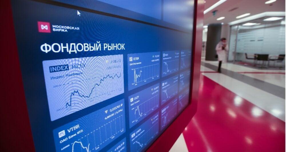 Перспективы развития фондового рынка России (Часть 2)
