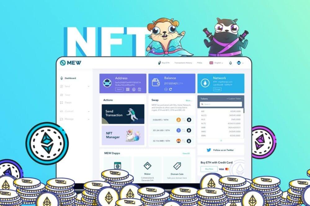 NFT-токены