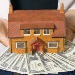 Кто может выдать кредит под залог без дохода?