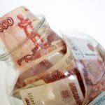 Во что инвестировать 500000 рублей?