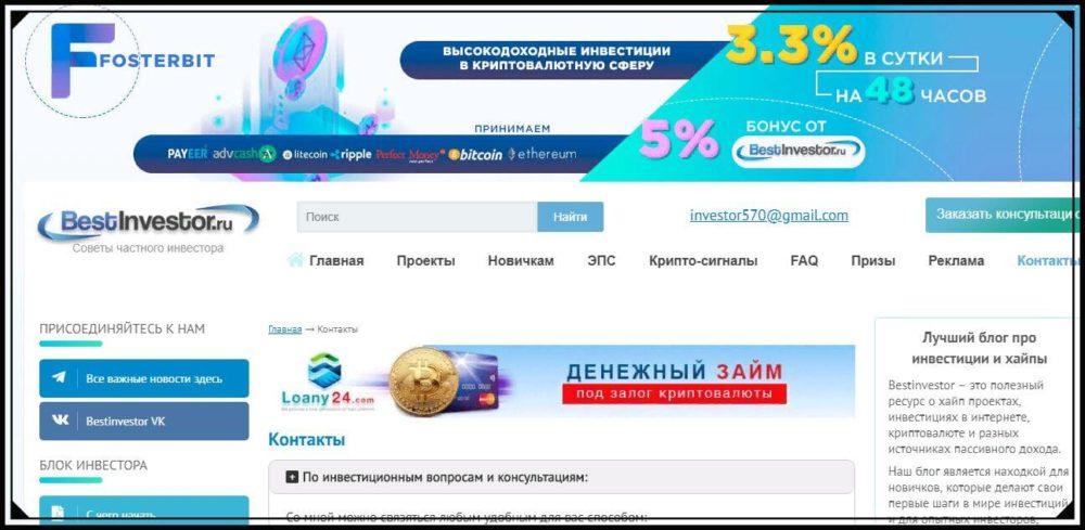 Bestinvestor.ru